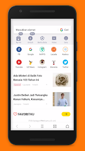 screenshot of New UC Browser 2017 Guide version 1.0.0