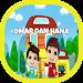 Download Omar Hana Video 1.0 APK