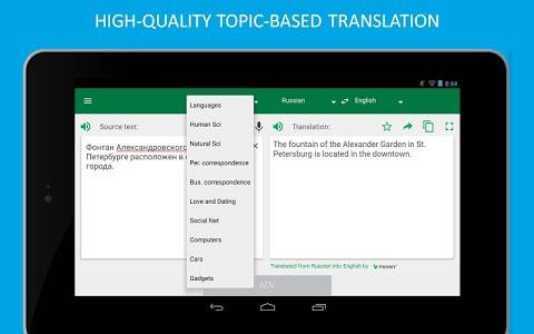 Download Online-Translator.com  APK