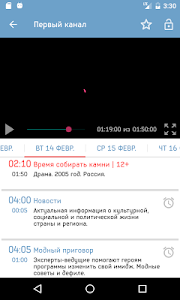 screenshot of OttPlayer version 4.1.24