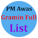 Download PM Awas Gramin Full List 3.5 APK