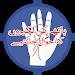 Download Palmistry 1.5 APK