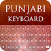 Download Punjabi Keyboard 1.0.4 APK