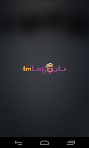 Download Panorama FM 1.0.4 APK