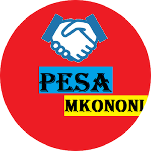 Download Pesa Mkononi - Emergency Loans 1.1 APK