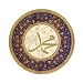 Download Potret Pribadi Nabi Muhammad 2.5.0 APK