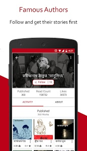 Download Free Stories, Novels and Books - Pratilipi 1.2.24 APK