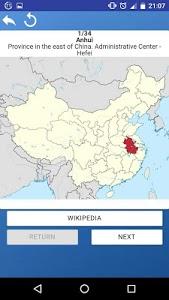screenshot of Provinces of China - maps, tests, quiz version 1.05