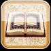 Download Quran - القرآن الكريم 5.1 APK