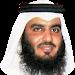 Download Quran - Ahmad Al Ajmi 3.2 APK
