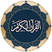 Download Quran for Android  APK