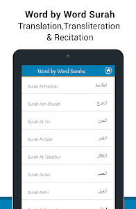 Download Al Quran MP3 - Quran Reading® 4.4 APK