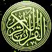 Download Quran Urdu Audio Translation 1.0 APK