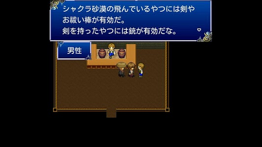 Download RPG Aeon Avenger - KEMCO 1.1.6 APK
