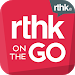 Download RTHK On The Go 2.0.9 APK