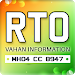 Download RTO Vehicle Info - Free VAHAN Registration Details 0.0.32 APK