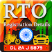 Download rto registration number verification 11 APK
