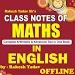 Download Rakesh Yadav Class Notes of Mathematics in English 1.1 APK