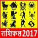 Download Rashifal 2017 राशि भविष्यफल 0.1 APK