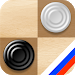 Download Russian Checkers Online 1.0.1 APK