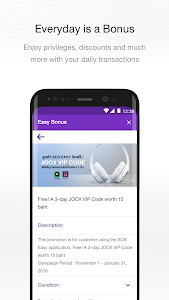 Download SCB EASY 3.11.0 APK