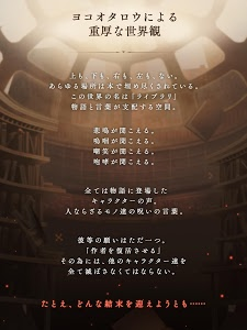 Download SINoALICE ーシノアリスー 20.1.0 APK