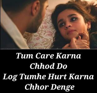 Download Sad Love Shayari Status Quotes Hindi Shayari 1 2 Apk
