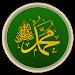 Download Sahih Bukhari (English) 2.3.0 APK