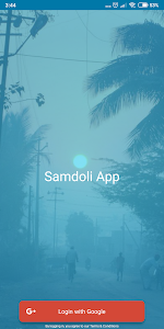 Download Samdoli App 2.1.0 APK