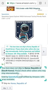 Download Screen Translator 1.16.01 APK
