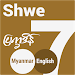 Download Shwe Myanmar Calendar 5.0 APK