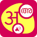 Download Spoken Hindi Malayalam 360 3.0 APK