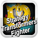 Download Strategy: Transformers Fighter 1.1 APK