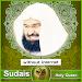 Download Sudais Holy Quran Offline 1.2 APK