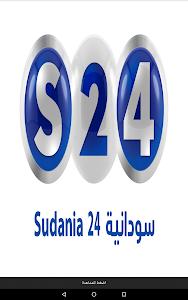 Download Sudania24 1.0.1 APK