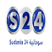 Download Sudania24 1.0.1 APK
