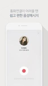 Download T전화 - 스팸 차단, 녹음, 콜라 영상통화, 전화번호 검색 6.3.0 APK