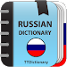Download Explanatory Dictionary of Russian language 3.0.2-f1 APK