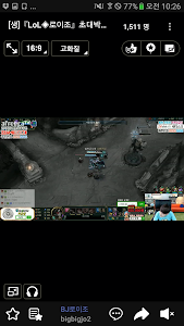 Download AfreecaTV 2.8.6 APK