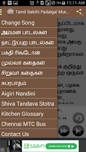 Download Tamil Bakthi Padalgal Murugan  APK