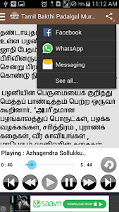 Download Tamil Bakthi Padalgal Murugan  APK