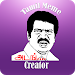 Download Tamil Photo Comment Editor 1.0.5 APK