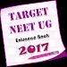 Download Target NEET UG Entrance 2017 1.3 APK