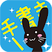 Download TegakiCamera 1.5.1 APK