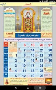 Download Sanatan Telugu Calendar 2018 (Panchangam) 4.9 APK