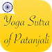 Download The Yoga Sutra of Patanjali 2.0 APK