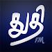 Download Thuthi FM  APK