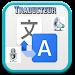 Download Traducteur (Parler & Traduire) 12.0 APK