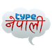 Download Type Nepali 2.0.2 APK