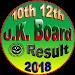 Download UK Board Result 2018 - UK बोर्ड रिजल्ट 2018 1.0 APK